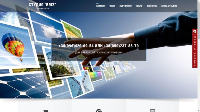 Бесплатное продвижение сайта визитки студия создания и продвижения сайтов